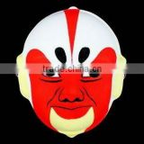 Peking Opera mask /Facial Makeup of Beijing Opera/party mask /colourful masks/dancing mask/halloween masks