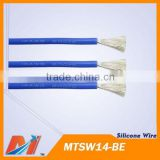 Maytech Silicone Flexible wire 14AWG Blue Color EU ROHS and REACH Directive standards Approved