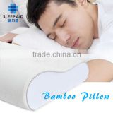 EPS012 Healthy Bamboo Charcoal Pillow (medium-sized)