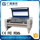 2016 New design low price air wood laser cutting machine , laser cutting machine price