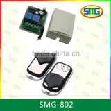 SMG-802 12v/24v transmitter receiver wireless remote control relay switch                                                                         Quality Choice