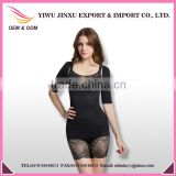 Slimming Hot Seller Body Shaper Ladies Seamless Shaperwear with Open Crotch