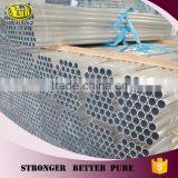 Building Material Prices 6063 Aluminum Extrusion Profile Round Aluminum Tube                                                                         Quality Choice