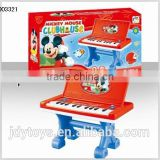 Hot selling cartoon electronic organ toy with stand,Musical instrument plastic electron piano toy musical toy for kids