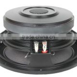 15 inch High Quality professional audio speaker with Aluminum basket pa speaker Manufacture in China from JLD Audio