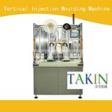 plastic injection moulding machine,PVC fitting plastic moulding machine,vertical plastic injection moulding machine