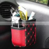 Hot sale car auto air outlet hanging storage bag/Vehicle Air Outlet Car Storage Organizers