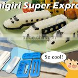 japanse kitchenware bento tool rice ball molds set gift bullet trains super express trains light products onigiri super express