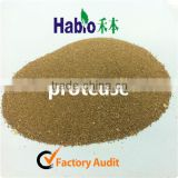 Habio Feed Neutural Protease for Animal Feeding and Hea;th
