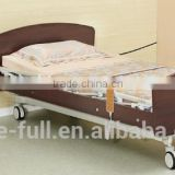 back rest up and down home care bed