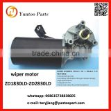 windshield wiper motor wholesale wiper motor factory price for quality guaranteed 12v dc wiper motor