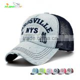 wholesale costom cotton and mesh Outdoor washing cowboy sun hat in summer leisure cure brim baseball cap, embroidery