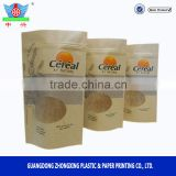 Hot!! Zipper cereals packing/clear food pouch/customized plastic energy bar packaging