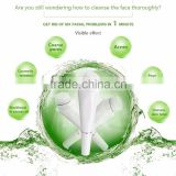 Skin cleansing system three in one circle electric face clean brush facial cleansing brush