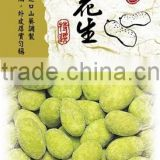 Best for picnic snack, Wasabi Salty Coated Peanuts