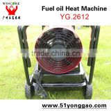 Fuel Oil Heat Machine
