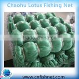 types of japanese fishing nets sale
