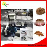 CE approved can make pet food small fish feed extruder for sale