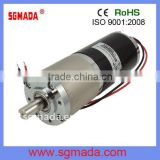 16mm --60mm 12V high torque low rpm dc planet gear motor