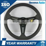 Modified car steering wheel 13inch 14inch