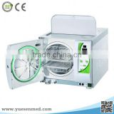 China manufacturers price laboratory medical dental devices portable dental autoclave sterilizer