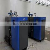 Mini pellet Fired Steam Boiler