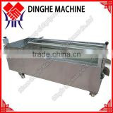 Top quality fish scale removing machine