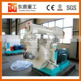 Agricultural wastes material palm fiber/palm shell/ groundnut shell pellet machine with high calorific value
