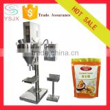 High accuracy powder filling machines auger fillers/powder bag filling packaging machine