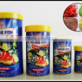 full automatic fish food making machine,fish food production line