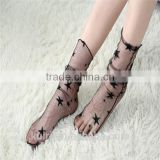 WS-24 Sexy Breathable Silk Heap Heap Soft Elasticity Black Fishnet Lace Flower Mesh Ankle Fashion Socks Summer Style