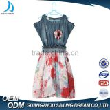 New fashion children dress 2 layer flounced strapless decoration flowers latest design kids fancy dress costumes