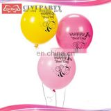Cheap promotional advertising cheap party ballon suppliers happy birthday self inflatable balloon