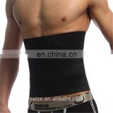 Men Slimming Waist Trimmer Belt Body Shaper Lose Weight Belt Underclothes Beer Belly Waist Wrap Shaper