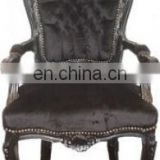 Wooden Baroque Chair Bkc-07