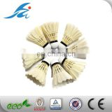 High quality duck feather shuttlecocks
