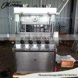 New Arrival Factory price automatic tablet press machine/hot sale pill pressing machine