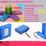 Rechargeable battery ,lithium ion battery 18650-2000mAh,2200mAh,2600mAh,3350mAh