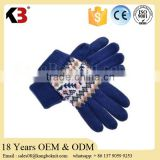 Wholesale Wool-blend Cable Knit Knitted Lined Acrylic Black Magic Stretch Personalized Winter Gloves