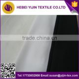 factory sell china stocklot T/C 65/35 80/20 90/10 for pocketing fabric                                                                         Quality Choice