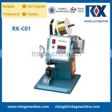 RX-C01 copper wire joint machine/ terminal crimping machine                                                                         Quality Choice