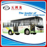 25 seats Natural Gas City Bus with air conditioner