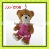 Hot Selling Plush Bear Toy Key Ring