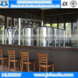 mini beer brewing equipment,300L beer fermenting equipment,CE certificated beer brewing equipment from China