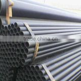 sell the good quality and low high quality Jialong brand API 5L X46 seamless steel line pipe