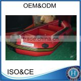 Gather User-friendly hot selling made in china Raft Motor Boat                                                                         Quality Choice