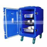 SCC 110L MEDICINE COOLER CONTAINER, CATERING EQUIPMENT FOR FOOD STORAGE, INSULATED FOOD TRANSPORT COOLER