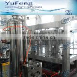 YuFeng 2000 bottles per hour glass bottle beer filling machine