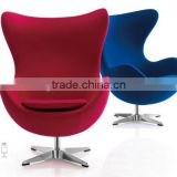 A712#Modern Commercial Furniture Leisure Lounge Sofa Chair Swivel Egg Chair