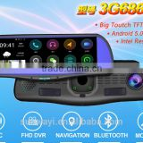 Alibaba express touch screen 7-inch car dvr gps navigation with WFI,Google map,Bluetooth